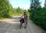 Путешествие на велосипедах по Карелии
