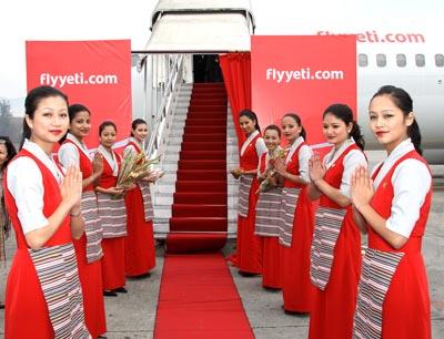 Презентация новой авиакомпании в Катманду